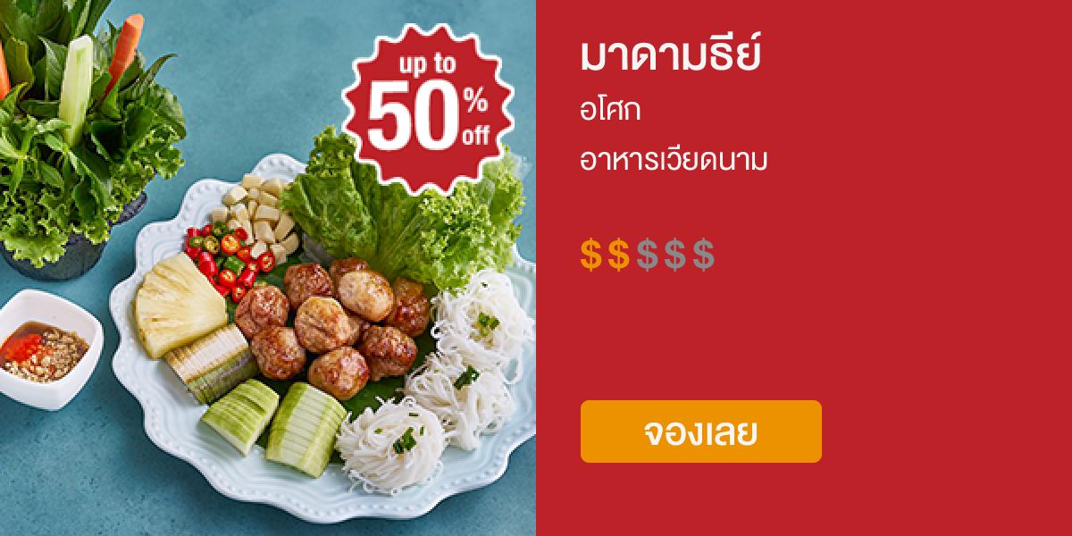 MadamT - Up to 50% off with eatigo